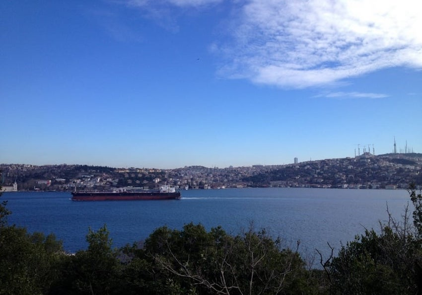 Koru İstanbul, Kuruçeşme