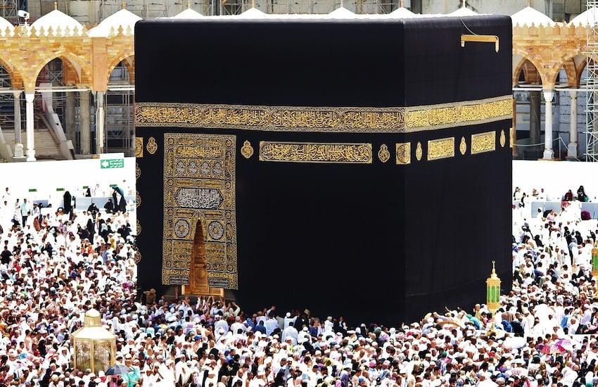 2018'de Dünyanın En Çok Ziyaret Edilen 20 Şehri Mekke
