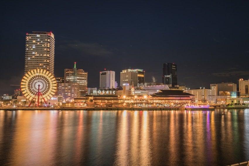 2018'de Dünyanın En Çok Ziyaret Edilen 20 Şehri Osaka
