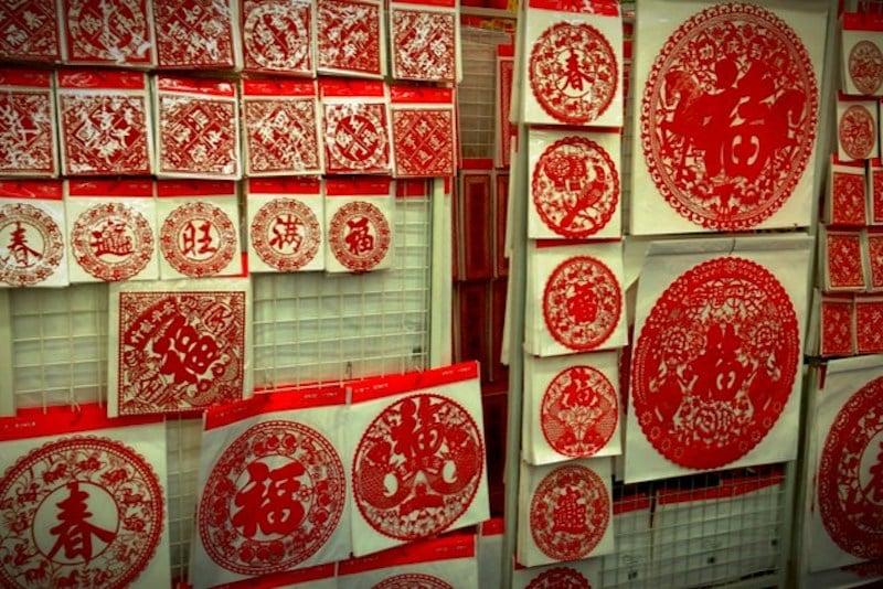 Kağıt Kesimleri (Chuang Hua)