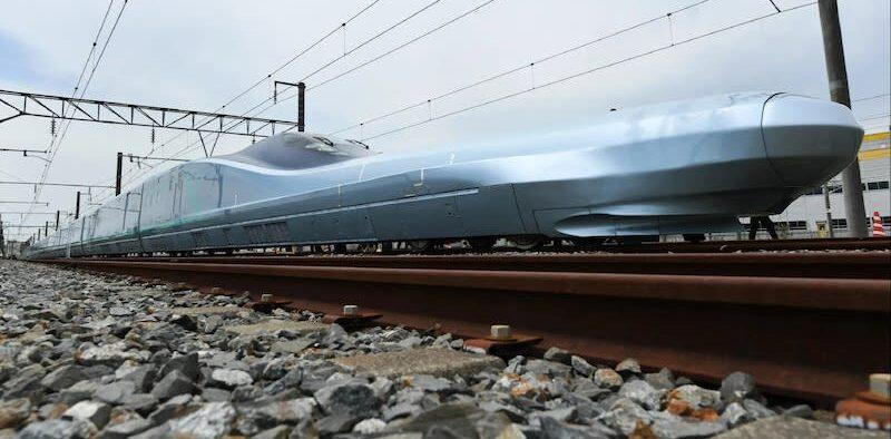 Japonya Hızlı Tren