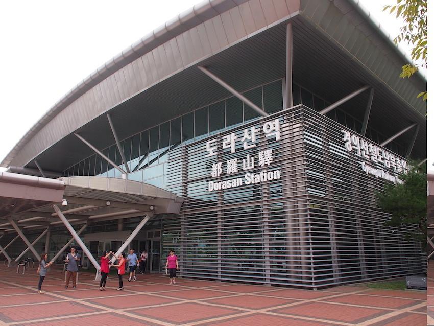 Dorasan İstasyonu, Güney Kore